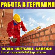 Builders. Germany up to 2100 Euro/month