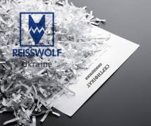 Confidential destruction of documents