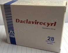 Daclavirocyrl Даклатасвир №28 (Египет) продам