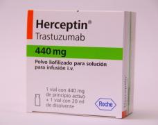 Герцептин (Herceptin) продам