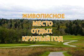 I sell a land plot on Dmitrovskoe highway, Moscow region
