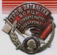 Куплю знаки значки награды значки дорого Киев Куплю дорого