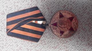 медалі і орден