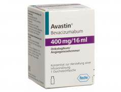 Продам много препаратов Taxotere, Авастин, roaccutane