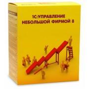 """Программа """"1С: Управление небольшой фирмой"""""""