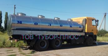 Производство молоковозов автоцистерн водовозов рыбовоз