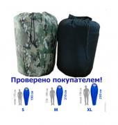 Спальник армейский зимний, с флис подкладкой до -5 -8