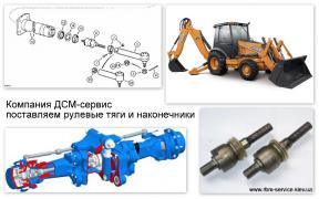 Spare parts for bridges, Case, New Holland, Terex, Volvo, Komatsu, etc