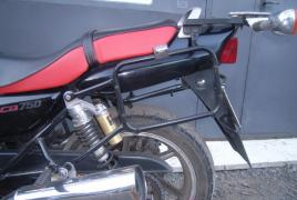 The side frame on the bike