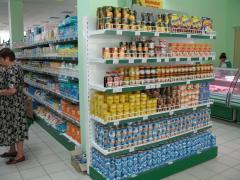 The trading equipment, shelves for convenience