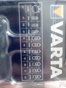 Зарядное устройство VARTA Mini Charger(57666101401